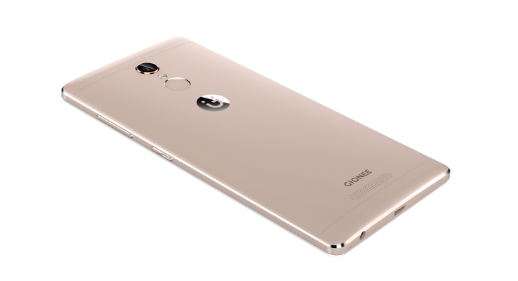 Gionee S6s Latte Gold