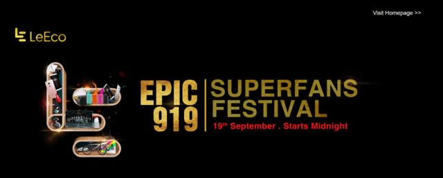 LeEco Epic 919