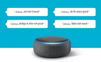 Alexa In Hindi