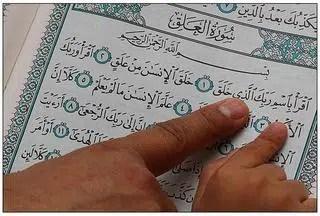 Reading Quran Basics