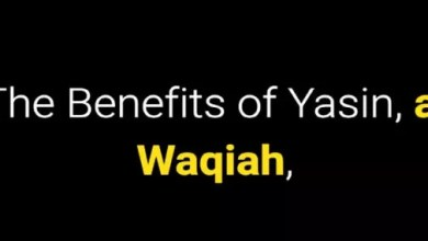 Benefits of Surah Yasin, Waqiah and Mulk