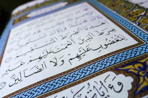 learn quran online with the best online quran teachers