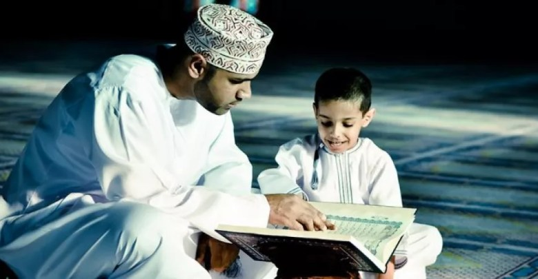 Quran tutor at home
