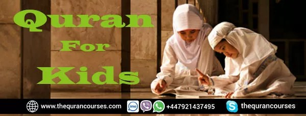 quran for kids