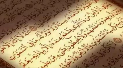 Learning Surah Nisa Benefits | The Quran Courses Academy