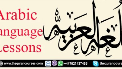 Arabic language lessons with native Arabic speaker - Learn Arabic Online
