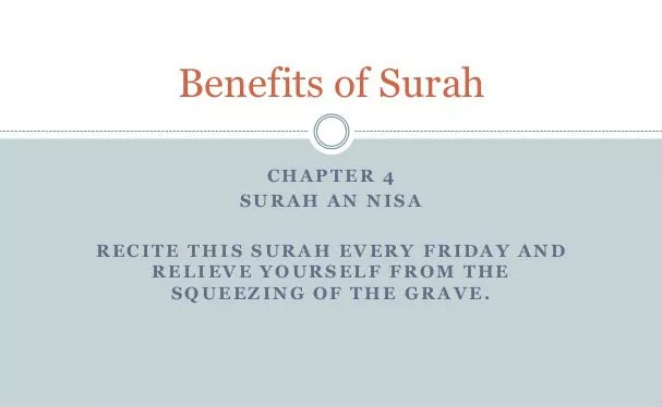 Surah Nisa Benefits | Blessings of Surah Nisaa (the Women)