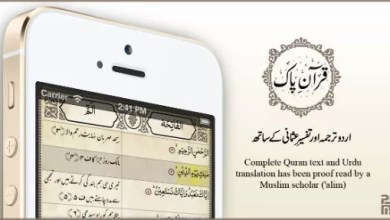 House of Quran Mobile   Best Quran Memorization Website