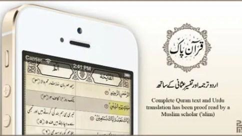 Best Quran Memorization Website Archives - Learn Quran Online | The