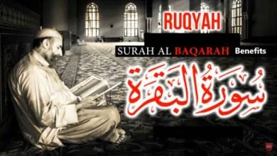 Surah Baqarah Benefits