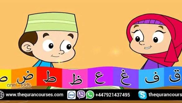 Arabic Language Course Free Download  Learn Arabic Language