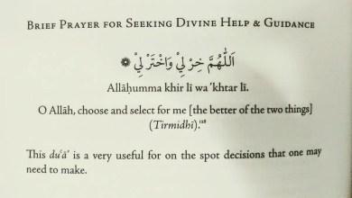 istikhara / istikhara prayer / dua istikhara