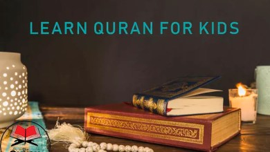 learn-quran-for-kids