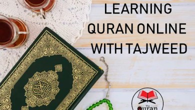 learning quran online with tajweed