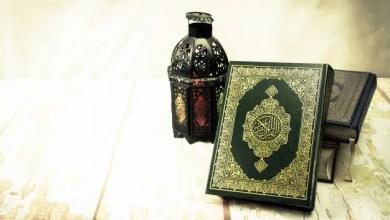 free online quran memorising classes