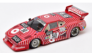 spark bmw m1 basf group 5 bmw art car models