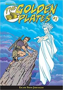 The Golden Plates 1 Adapted by Michael Allred