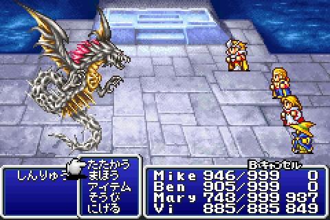 Final Fantasy 1, RPG, Final Fantasy