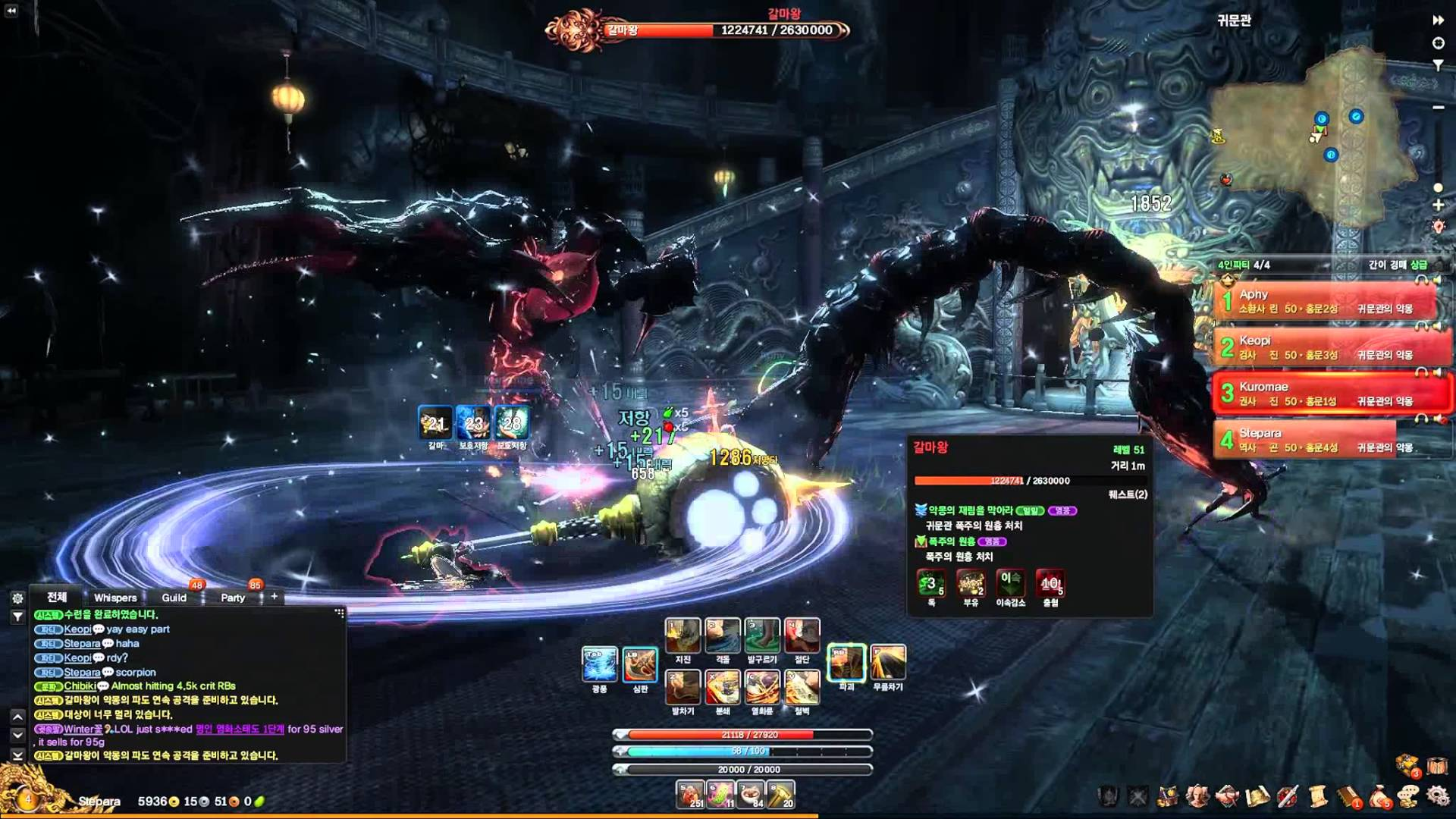 bns gold blade and