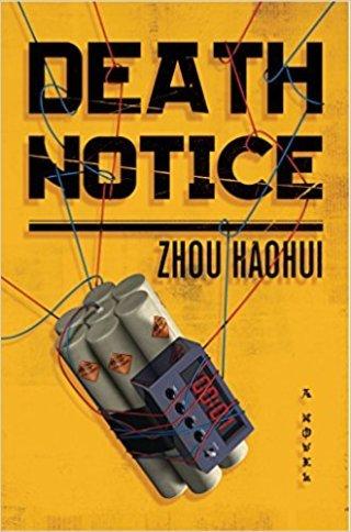 Death notice.jpg