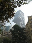 Reliance Tower
