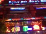 Siem Reap by night
