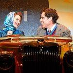 Kara Tointon and Stephen Mangan