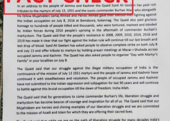 FACT CHECK: Letter by SAS Geelani is fake
