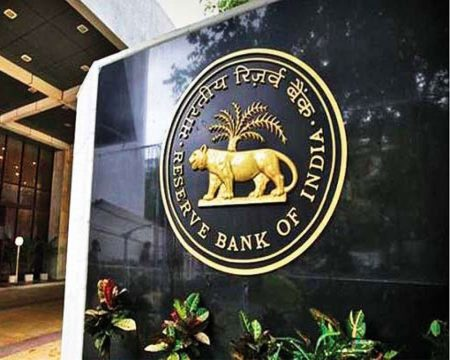 RBI keeps policy rate unchanged for 7th time in a row; repo retained at 4 pc