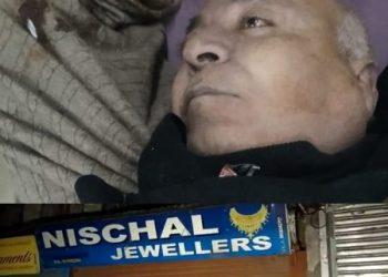 Kashmir Terror Archives  Satpal Nischal shot by TRF Terrorists because he acquired domicile in Kashmir