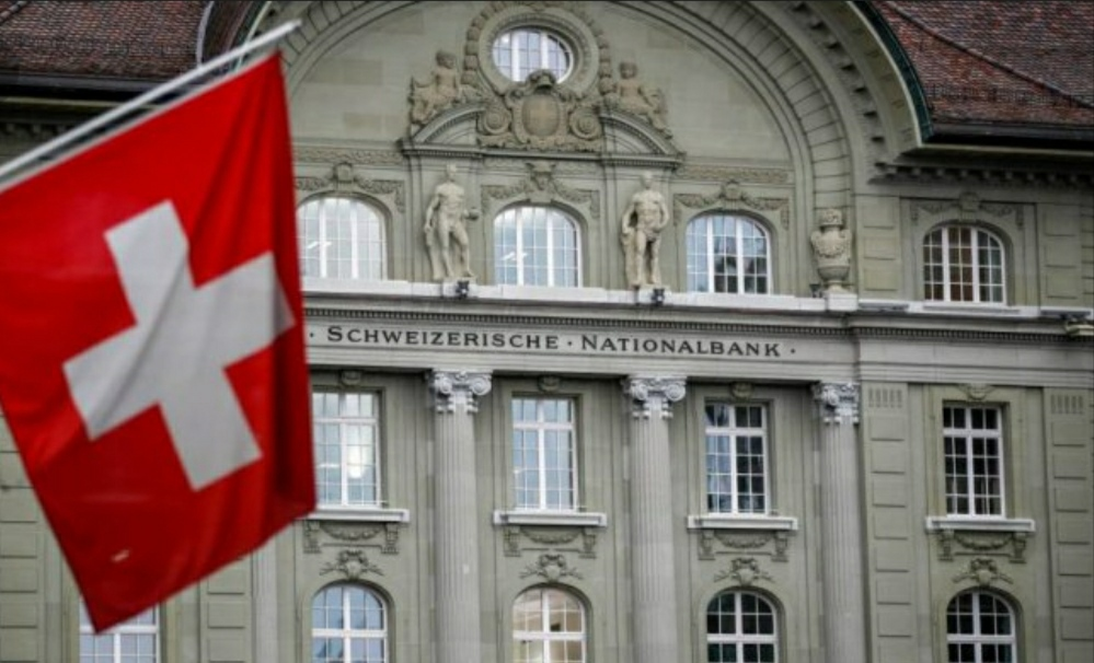 Indians' Funds in Swiss Banks: Govt Seeks Details From Swiss Authorities