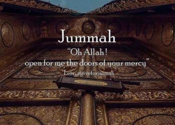 Aqeedat   نماز جمعہ کی اہمیت اور فضیلت