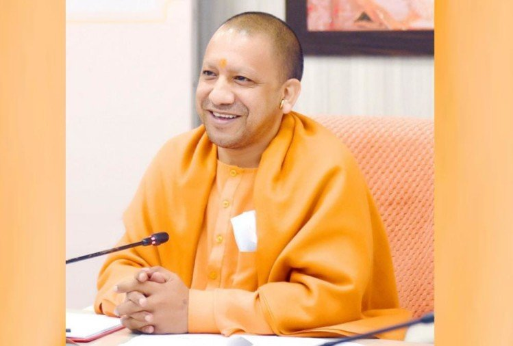 Adityanath Urges People To Make Yoga Part of Their Lives