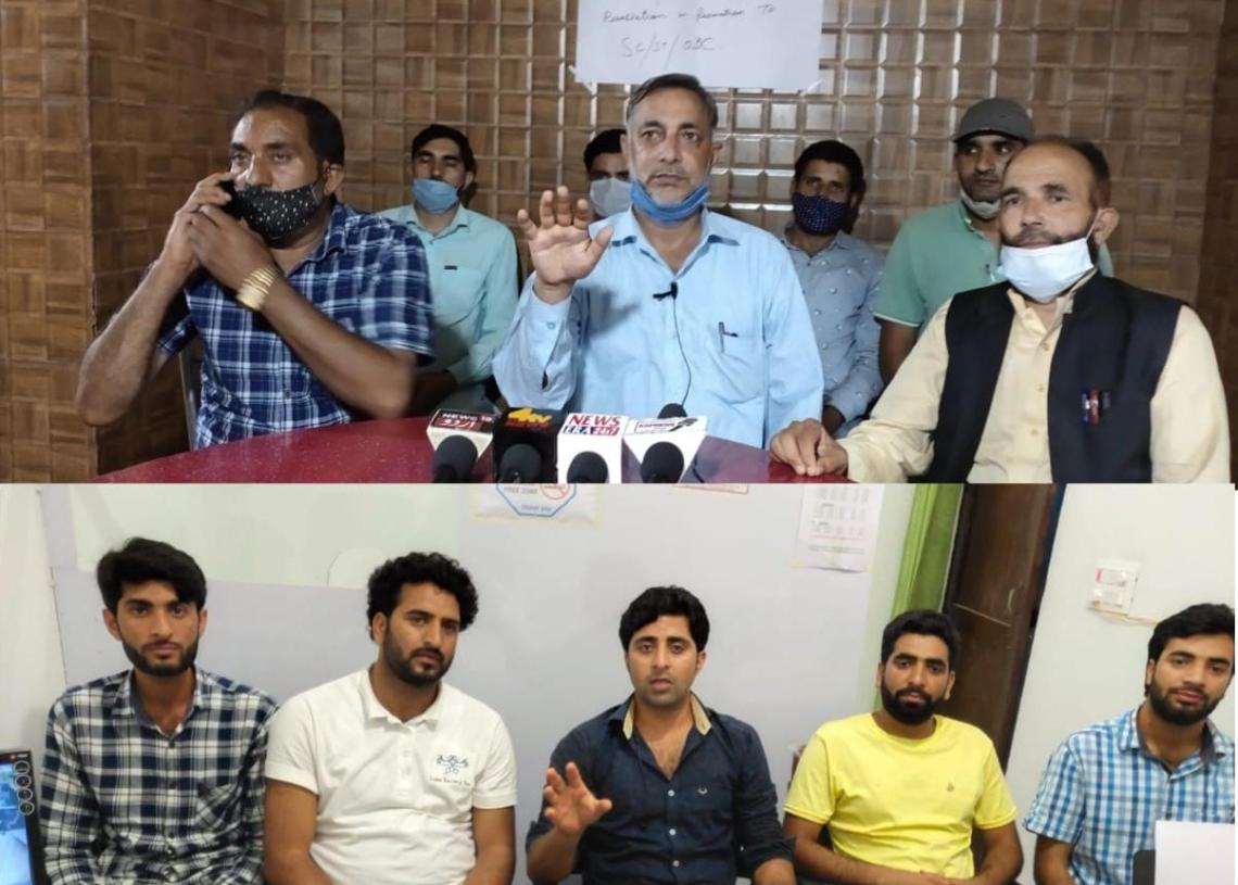 JKRECA/GBEA and GBYA unit Poonch demands implementation of reservation order in promotion for SCs and STs