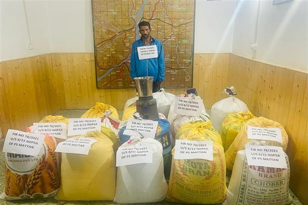Anantnag Police Arrested A Drug Peddler and Recovered Huge Consignment of poppy Straw