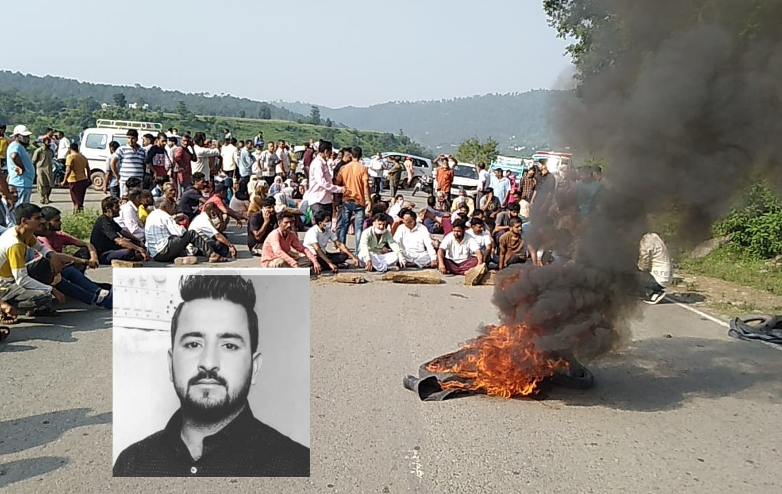 Youth's 'brutal murder' triggers protest in Rajouri