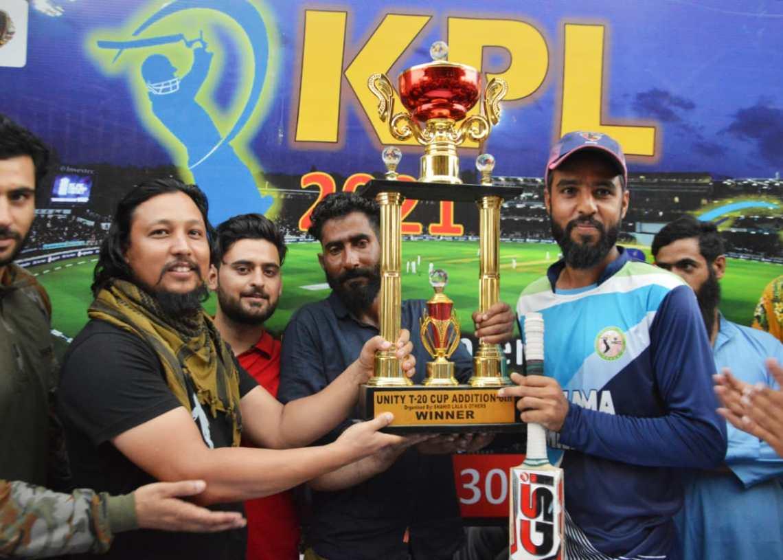 Pulwama gymkhana wins the title of South kashmir Sports meet