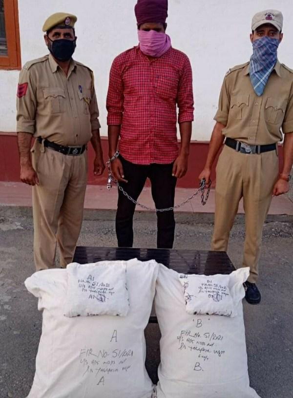 Kulgam Police Arrested A Drug Peddler And recovered contraband substance