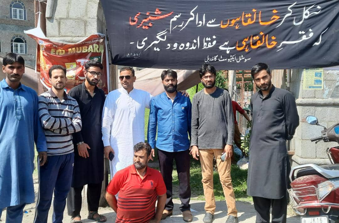 Ganderbal Social Activists pays homage to Imam Hussain (a.s)