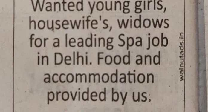 Sleazy advertisement leads to furore in Kashmir