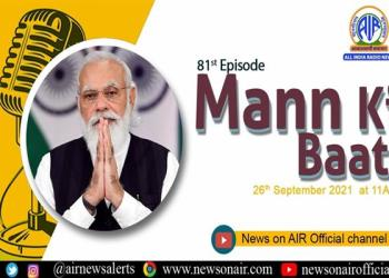 PM Modi to share his thoughts in 'Mann Ki Baat' programme at 11 AM today