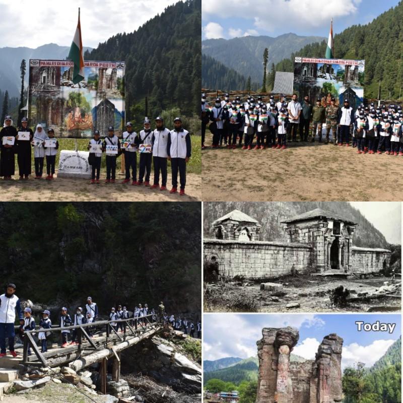 Culture and Tourism   Hamari Dharohar (Our Heritage) - Trail to Sharda Peeth