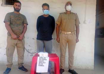 Bandipora police arrested a drug peddler at Bazipora Ajas.Contraband substances recovered,FIR registered