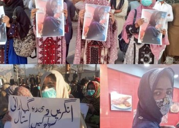 Balochistan activist Hani Baloch dies mysteriously after returning home from a students' protest.