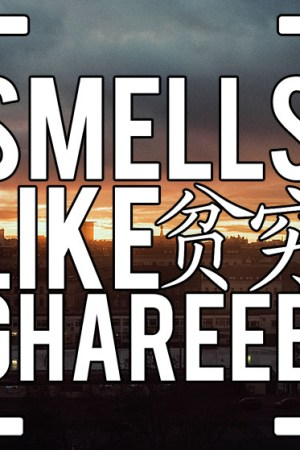 smells-like-ghareeb
