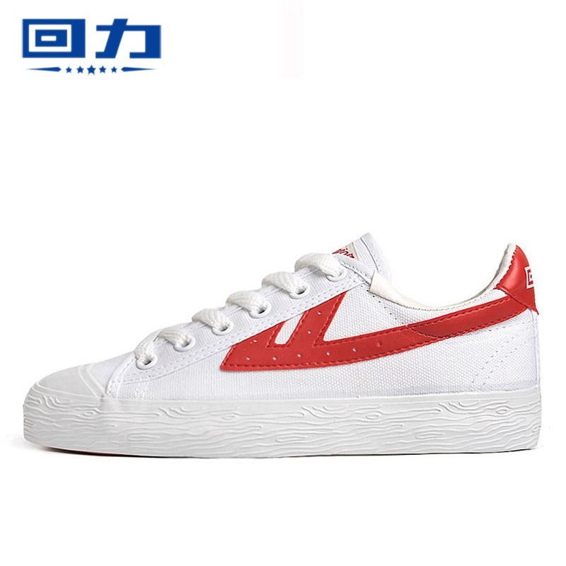 f1813a50e Warrior Classic Red on White - The Real Warrior Shanghai