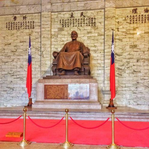 ...Chiang Kai-shek was establishing the ROC in Taipei.