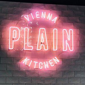 Plain Neon Sign