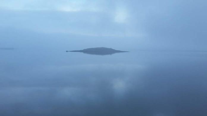 Illanroe Island