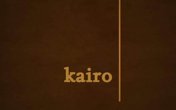 Kairo Screenshot Wallpaper Title Screen